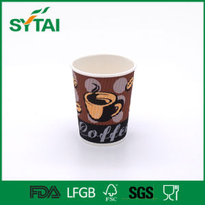 Disposable Vertical Insulated Ripple Wall Paper Cup with Different Colors