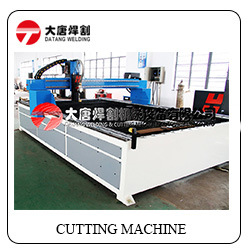Hot Product CNC Plasma Cutting Machine pictures & photos