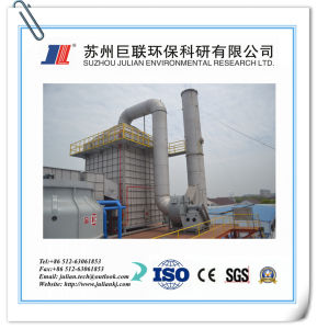 Industrial Exhaust Gas Treatment with Electrostatic