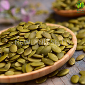 2016 Most Popular Shine Skin Pumpkin Seeds Kernels AA for Export
