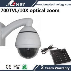 IR Outdoor PTZ Camera 700tvl Mini Speed Dome Camera 10X Zoom Camera PTZ Camera pictures & photos