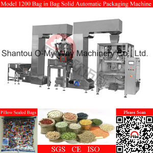 Large-Size Fully Automatic Vertical Form Fill Seal Bagger Machine pictures & photos