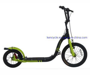 China Kids Scooter, Kids Scooter Wholesale, Manufacturers