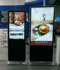 Air Port Self Standing Double Side LCD Ad Player pictures & photos