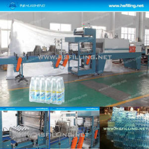 Beverage Bottle Group Shrink Packing Machine