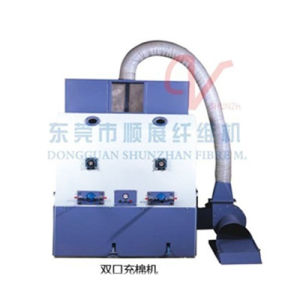 Toys Fiber Stuffing & Filling Machine pictures & photos