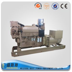 150kw Marine Diesel Engine Driven Generating Set for Sale