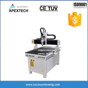 China Mini Cutting Machine, Mini Cutting Machine