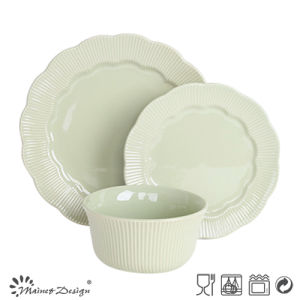 18PCS Ceramic Dinner Set High Quality pictures & photos