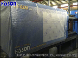 2280kn CE Approved Plastic Injection Molding Machine pictures & photos