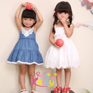 ab57c65900d0 China Special Baby Frocks Design
