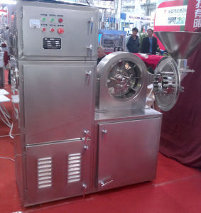 Air Cooled Fine Powder Grinder Machine (FL model) pictures & photos