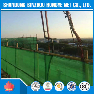 Green Scaffolding HDPE Knitted Construction Safety Net with UV Fr