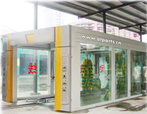 Dericen Ds-9 Car Wash Equipment with Ce Approved