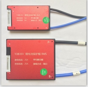 Surprising China Waterproof 36V 10S 16A 25A 35A 45A 60A Lithium Ion Li Ion Lipo Wiring Cloud Staixuggs Outletorg