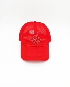 4080de108e6 China Wholesale Custom New Design Embroidery Logo Mesh Breathable ...