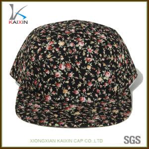 c10701449 China Wholesale Floral Fabric Plain Blank Cotton 5 Panel Snapback ...
