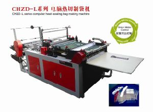 Side Sealling Hot-Sealling Bag Making Machine pictures & photos