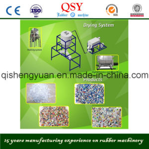 High Effiency Waste Plastic Bottle Recycling Machine for Sale pictures & photos