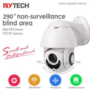 Auto Tracking Outdoor PTZ IP Camera 1080P Speed Dome Surveillance Cameras qg