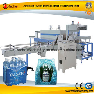 Auto Film Packaging Machine pictures & photos