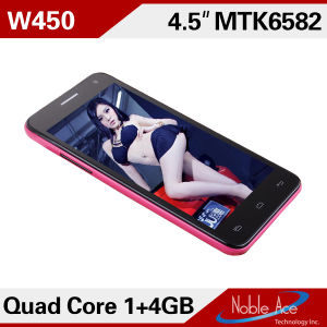 "New 2014 Ubtel W450 Mtk6582 Quad Core Processor 4.5"" Fwvga IPS Android 4.2 OS 8MP WCDMA 3G GPS Phones 1GB/4GB"
