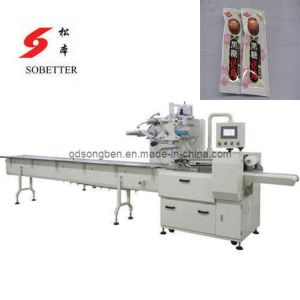 Auto Lollipop Packaging Machine with Feeder pictures & photos