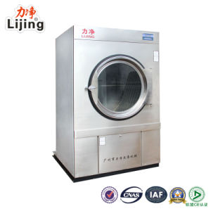 70kg Industrial Laundry Drying Machine Clothes Dryer in Guangzhou (HG-70) pictures & photos