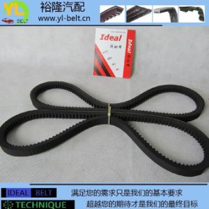 Air Conditioning Belt (8350)