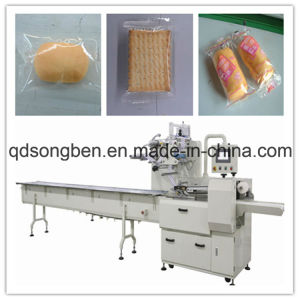 Sandwich Biscuit Packaging Machine with Feeder pictures & photos