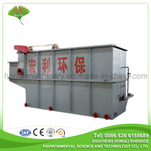 Full-Automatic Dissolved Air Flotation Machine pictures & photos