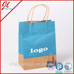 Factory Direct Shopping Bags Brown Kraft Paper Bags Shopping Paper Bags Twisted pictures & photos