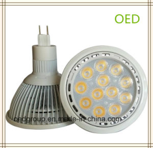 17W LED Spot Bulbs G8.2 LED Light pictures & photos