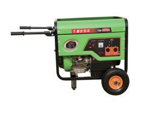 5kw Gasoline Generator with Remote Start