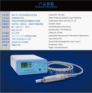 Dental Fiber Optic Micromotor with LED Handpiec /Brushless Micromotor pictures & photos