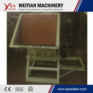 Waste Clothes Crusher/Rock Wool Cutting Machine/Rags Crushing Machine pictures & photos