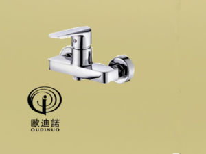 Oudinuo Single Handle Brass Basin Faucet 69711-1 pictures & photos