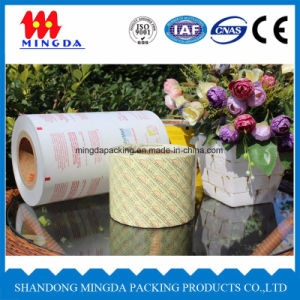 Aluminium-Foil Paper, Coated Paper for Food Packaging pictures & photos
