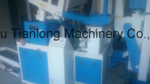 15 T/D Complete Rice Mill/Milling Machine / Grain Processing Machine pictures & photos