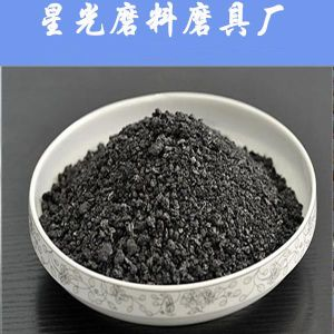 Carbon Additive/Calcined Anthracite Coal (Xingguang Brand) for Steel Making (XG-J-58) pictures & photos