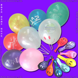 Inflatable Helium Latex Pearl Balloon for Entertainments pictures & photos