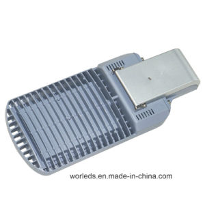 Thin and Light Competitive LED Street Light