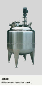 Collocation Mixing Tank pictures & photos