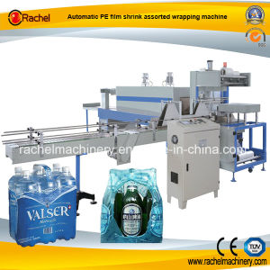 Automatic Plastic Film Packing Machine pictures & photos