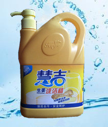 New Anticeptic Formula Dishwashing Detergent Laundry Liquid pictures & photos