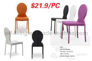 Modern Home Furniture Restaurant Dining Chair Office Chair (WLF-DC013)