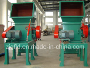 New Type Pet Bottle Crusher Machine pictures & photos