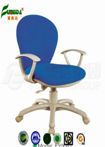 Staff Chair, Office Furniture, Ergonomic Swivel Mesh Office Chair (FY9081) pictures & photos