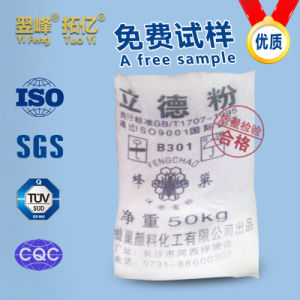 Lithopone Made in China, B301, High Quality and Inexpensive