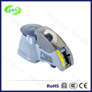 Adhesive Tape Dispenser/Automatic Tape Dispenser /Masking Tape Dispenser pictures & photos